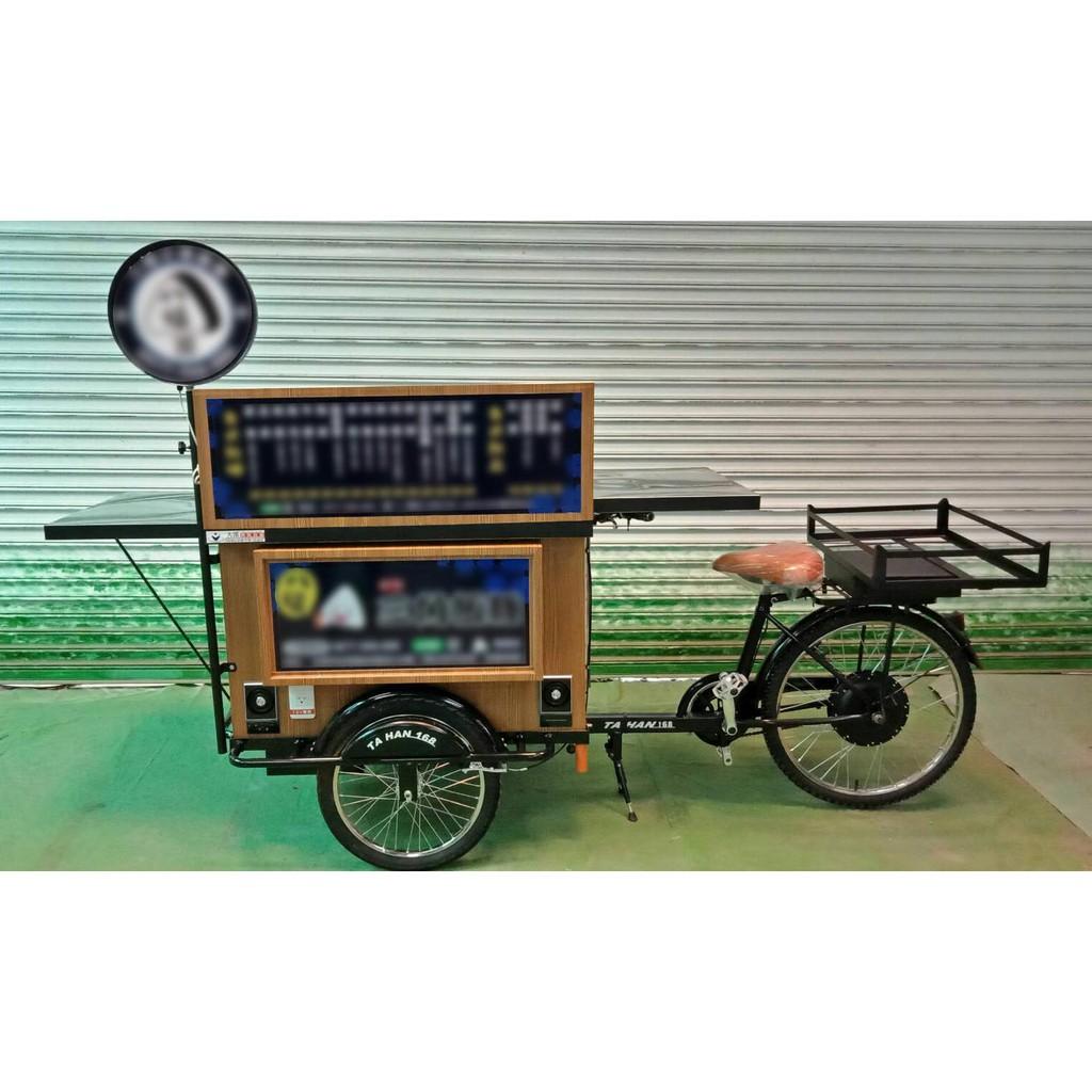 大漢 電動腳踏餐車 創業餐車 三輪餐車 訂製餐車 客製餐車 攤販車 飯糰餐車 微型創業餐車