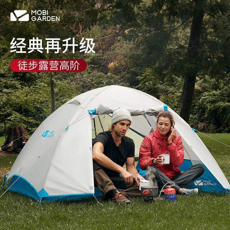 *嚴選*牧高笛戶外露營野營防風防雨透氣三季鋁桿雙層帳篷新冷山cm