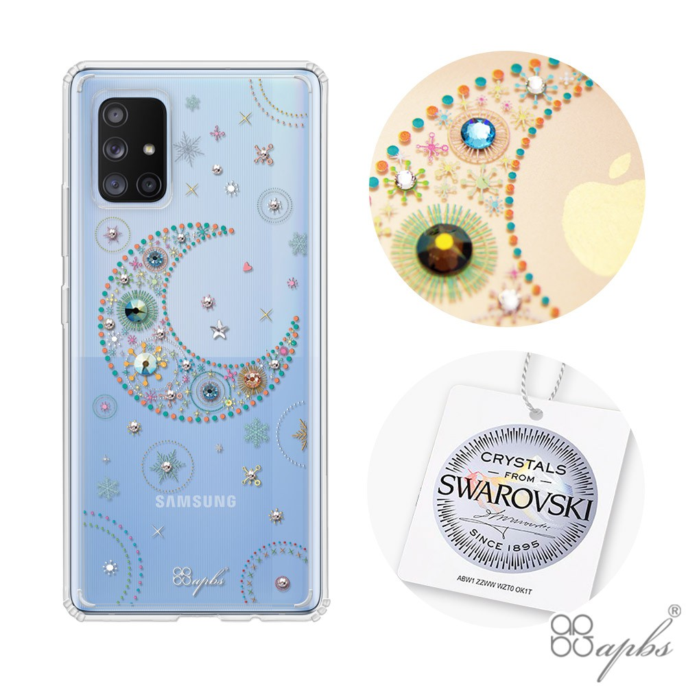 apbs Samsung Galaxy A71 5G & A51 5G 施華彩鑽防震雙料手機殼-星月透明