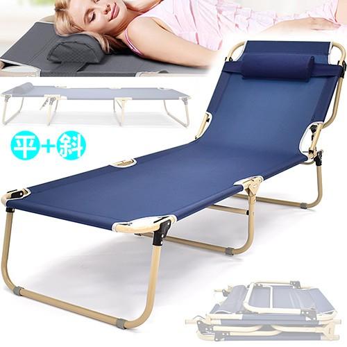 四腳加長休閒午睡椅D128-CF04行軍床看護床.午休椅躺椅.折疊床摺疊床折疊椅摺疊椅.折合椅摺合椅戶外海灘沙灘椅露營椅