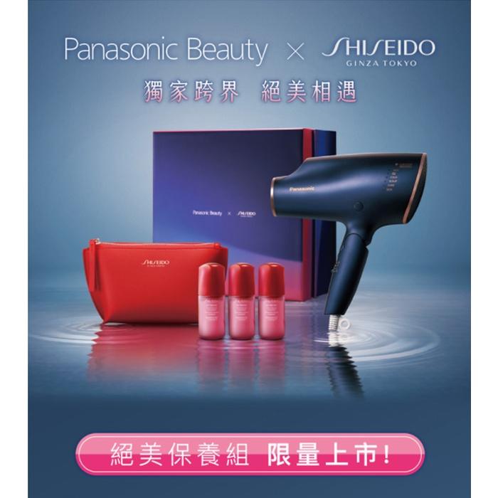 Panasonic 國際牌 奈米水離子吹風機+資生堂保養品禮盒組 EH-NA0E-A1