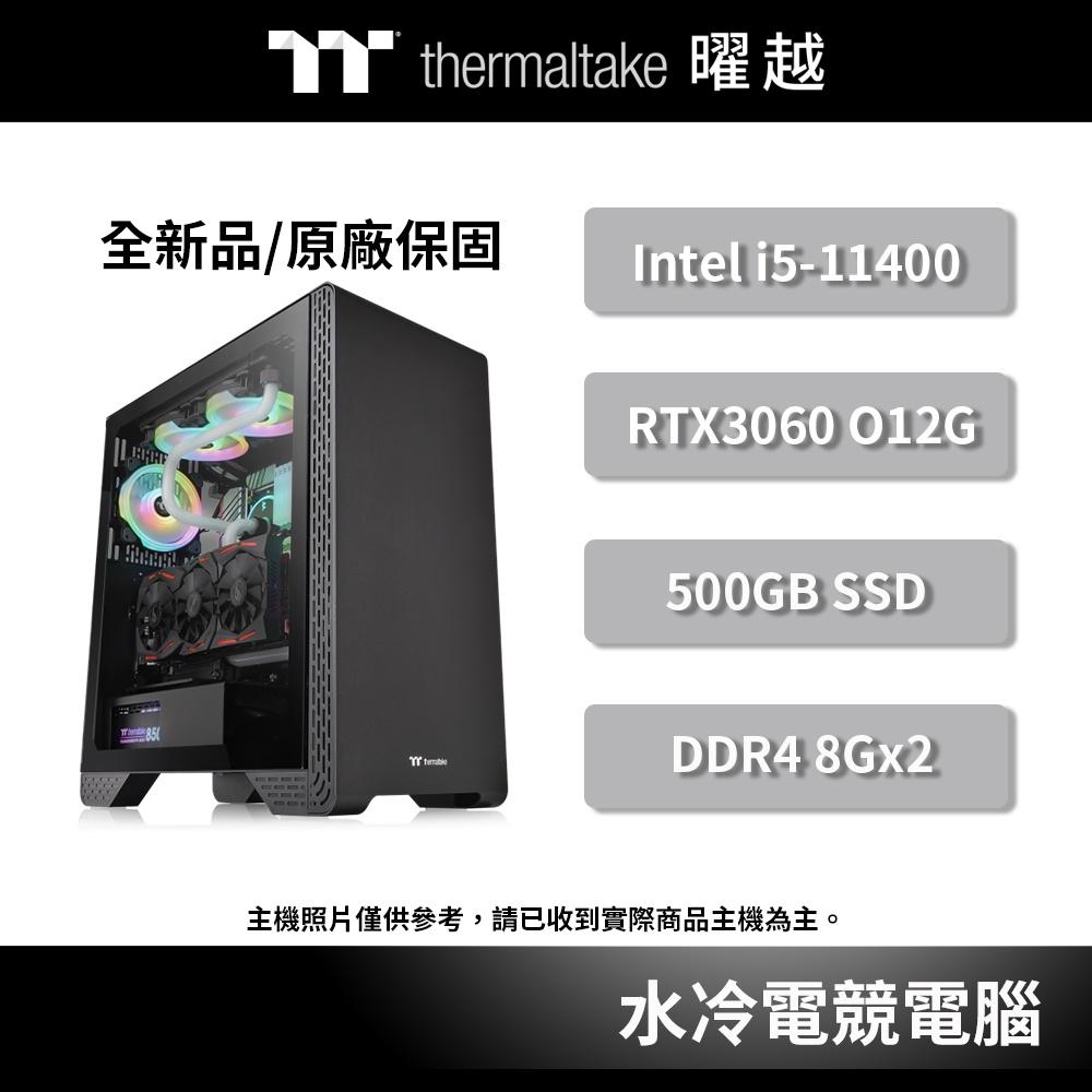 曜越_鋼煉S300 S2 TG 一體式 水冷 電競電腦 主機i5-11400 RTX3060  B560M