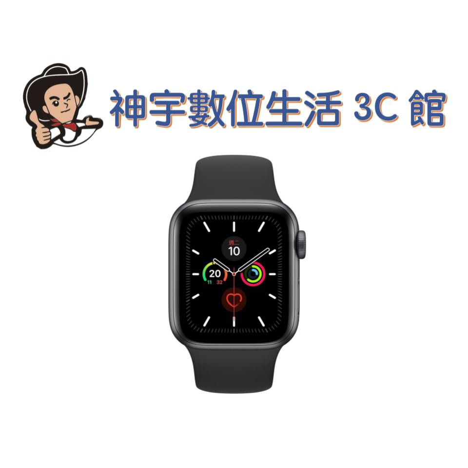 Apple Watch Series 5 44mm GPS / LTE 鋁金屬錶殼 金/灰/銀