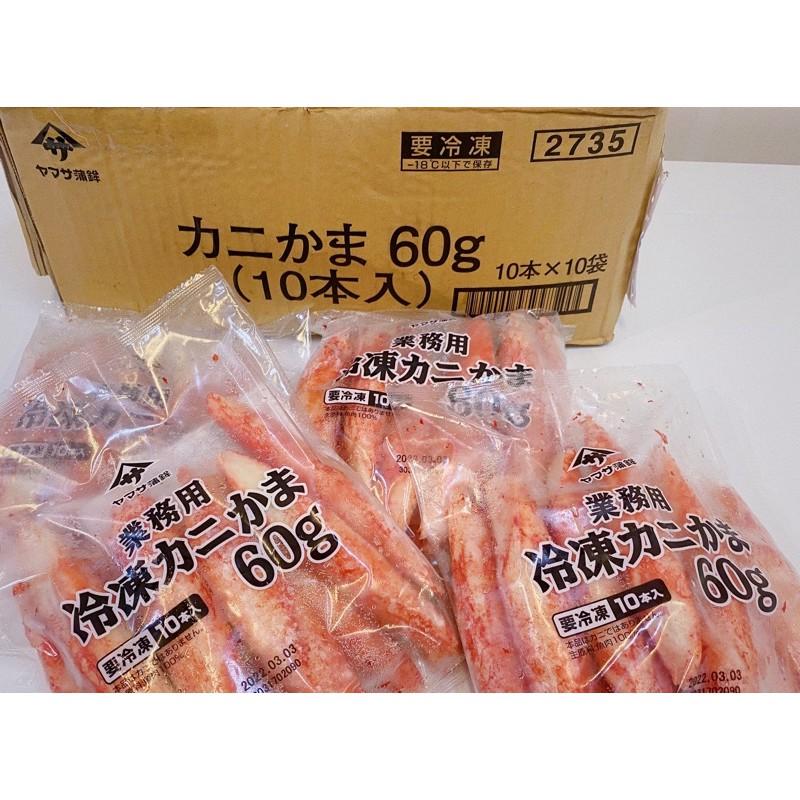 日本巨蟹棒 蟹腿肉 蟹肉棒 帝王蟹腿肉