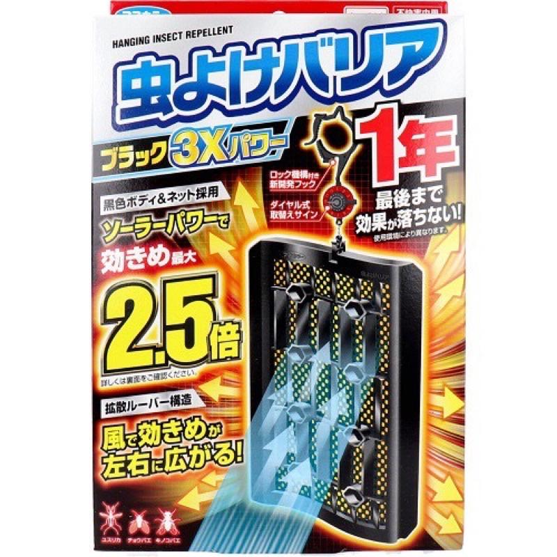 日本🇯🇵福馬Fumakilla 366日2.5倍驅蚊防蚊掛片《現貨》