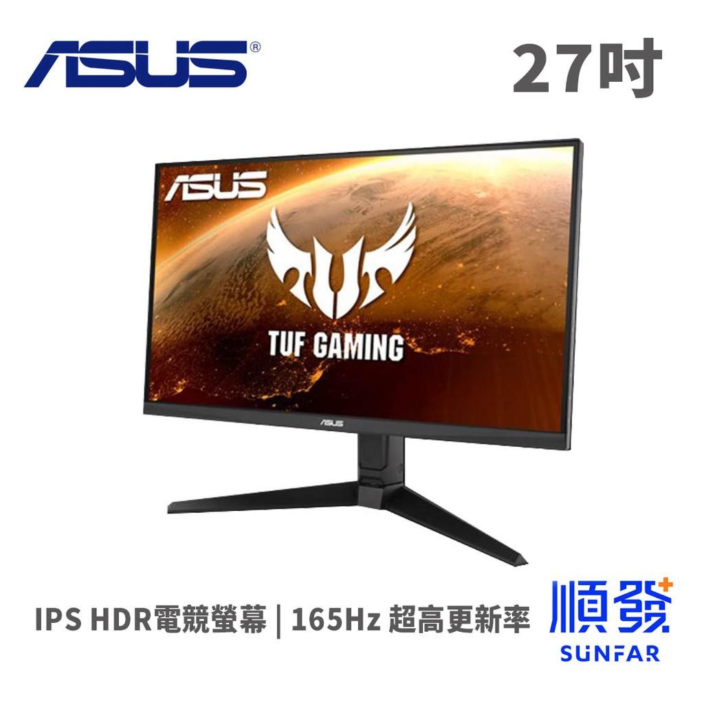 ASUS 華碩 TUF Gaming VG27AQL1A 27吋 2K 170Hz HDR 電競螢幕 螢幕顯示器