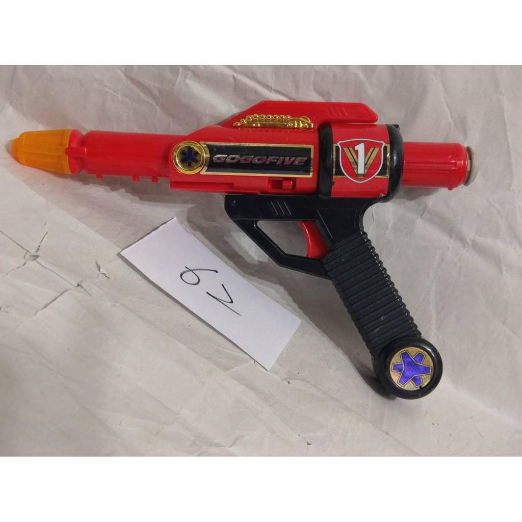 出清 日版 現況品 62 救急戰隊GOGOV  DX V雷射槍 V Laser