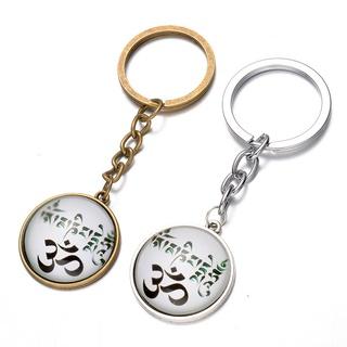 Diy 合金鑰匙圈印度 Om 瑜伽十合一寶石玻璃吊墜鑰匙扣吊墜 Sx
