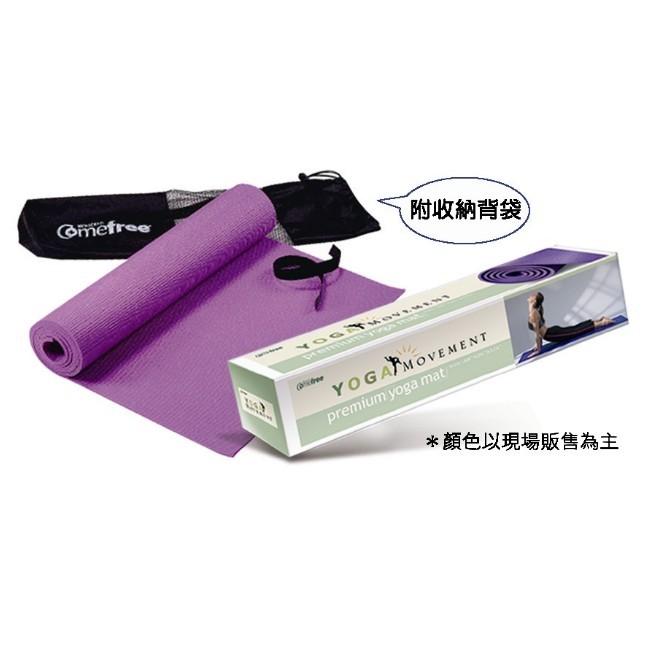 Comefree瑜珈彈力墊 PVC防滑瑜珈墊6mm