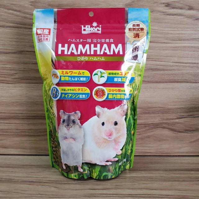 🎊🎊 🇯🇵 Hikari 日本 高夠力 適口性倉鼠飼料 倉鼠飼料 倉鼠 高夠力倉鼠飼料 高夠力飼料