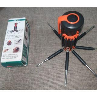 螺絲起子 3組140元  8合一 多功能工具組 眼鏡螺絲起子 螺絲起子組 手錶螺絲起子 (不同頭的螺絲起子 + 手電筒) 台北市