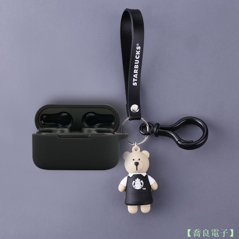 適用萬魔PistonBuds無線藍牙耳機保護套卡通1MORE/萬魔耳機套防摔保護殼潮酷個性掛件充電倉防滑硅膠軟殼