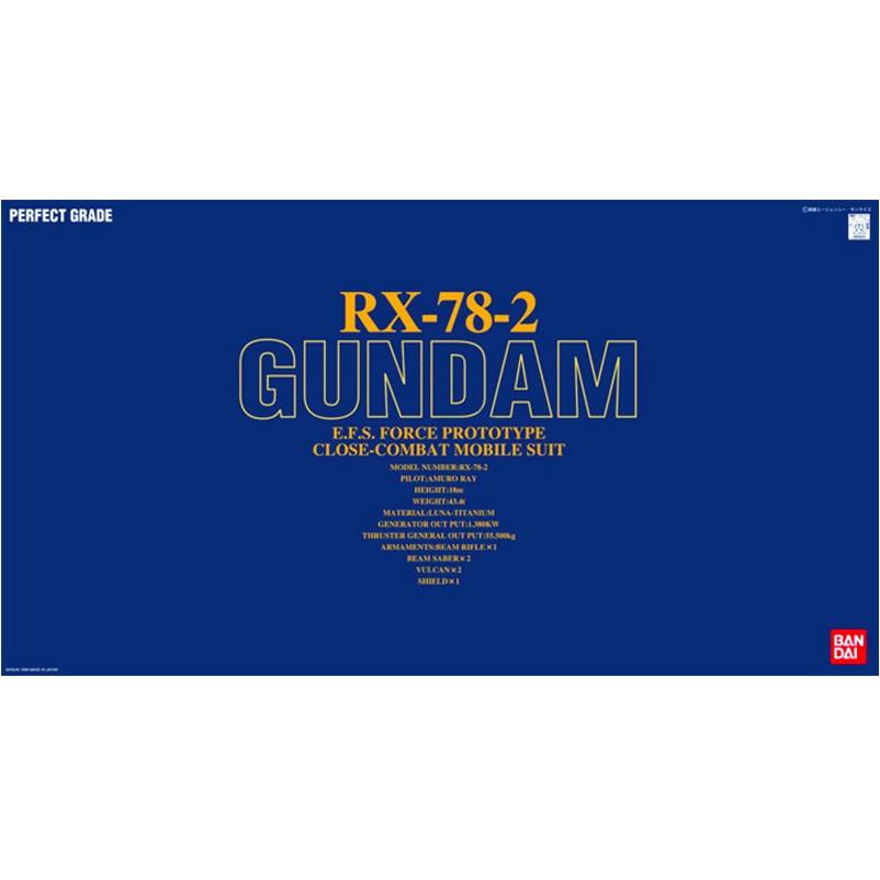 【鋼普拉】現貨 BANDAI 鋼彈UC PG 1/60 RX-78-2 GUNDAM 初鋼 初代鋼彈