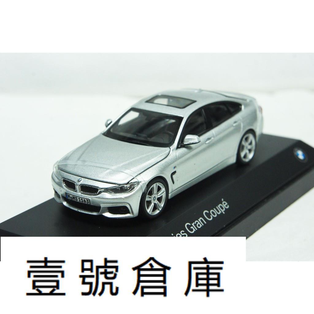 【壹號倉庫】BMW原廠 1:43 Kyosho BMW 4系列 F36 Gran Coupe 2014 銀 ※前後開※