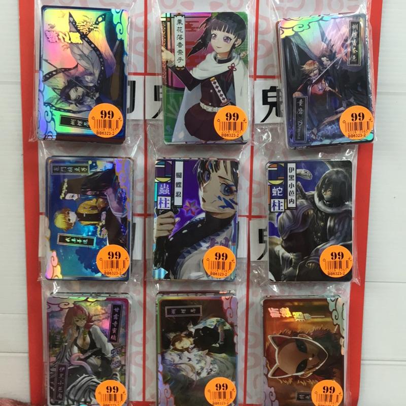鬼滅之刃 卡牌 超級套組2  卡牌 收集卡片