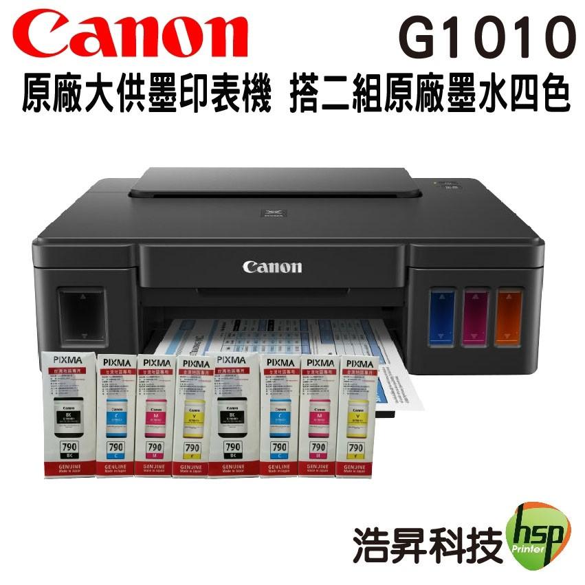 Canon PIXMA G1010 原廠大供墨印表機 搭二組原廠墨水四色