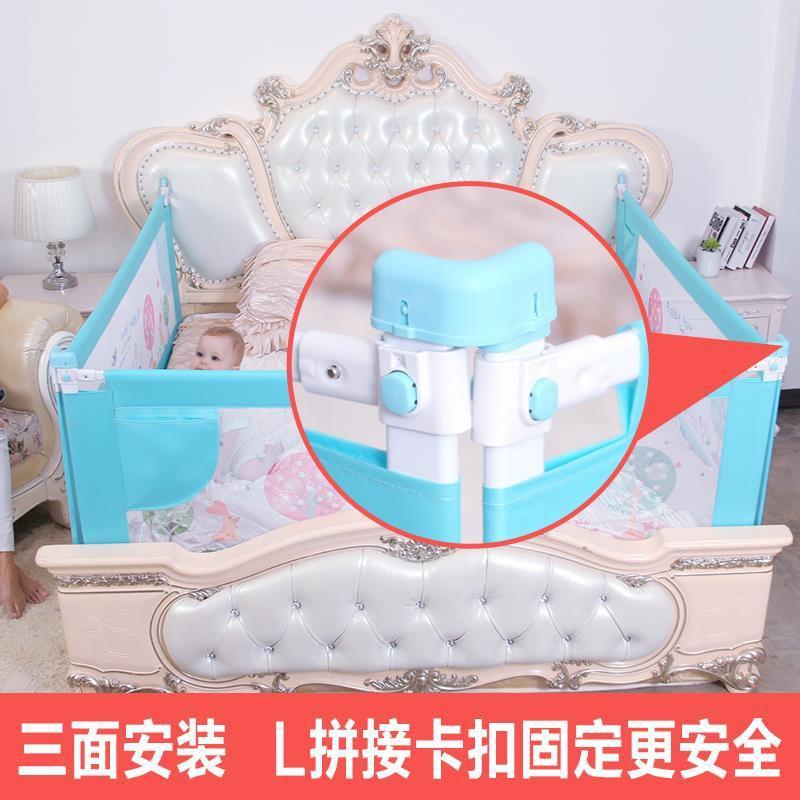 床護欄大床床圍欄寶寶防摔防護欄兒童床床欄孩子90CM單邊80CM嬰兒
