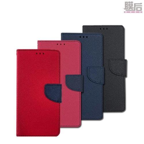 手機皮套 華為 Nova 3i / Nova 4e ( P30 Lite ) / Nova 5T 側掀 雙色 撞色