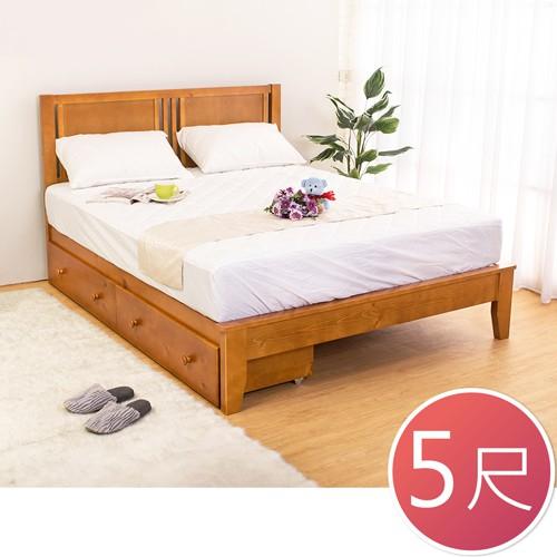 Boden-蒂琪5尺實木雙人床架-抽屜型