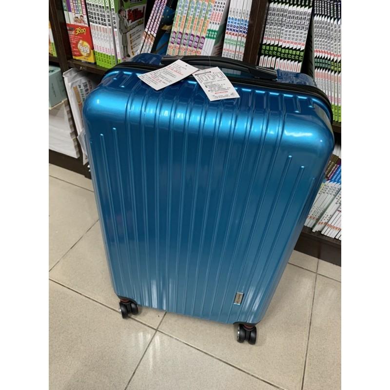 America Tiger 24+20吋行李箱