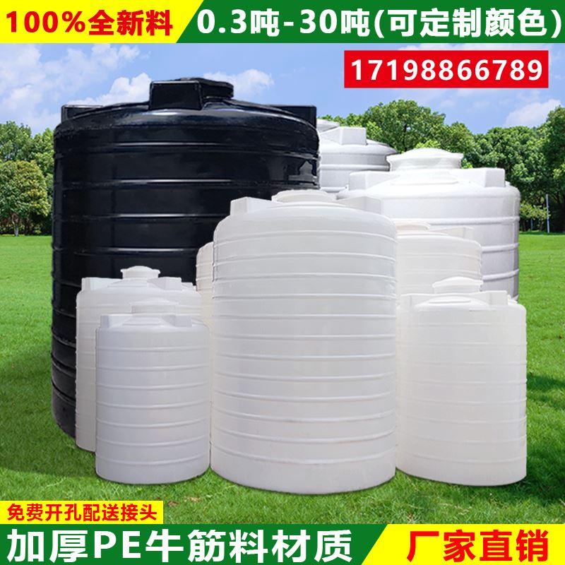 免運加厚超大號PE塑膠水塔儲水罐儲水箱500L/1/2/3/4/5/10噸塑膠桶