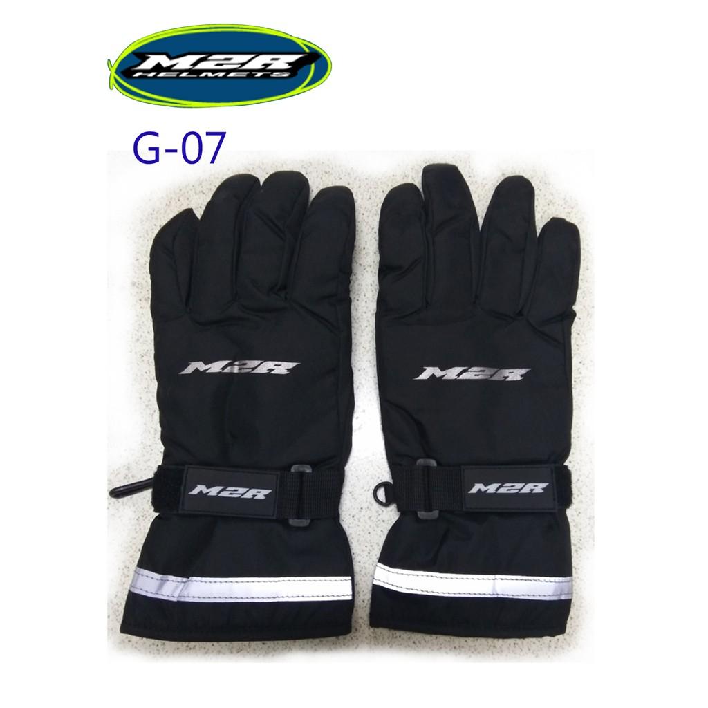 ✫大特價✫M2R-G07手套