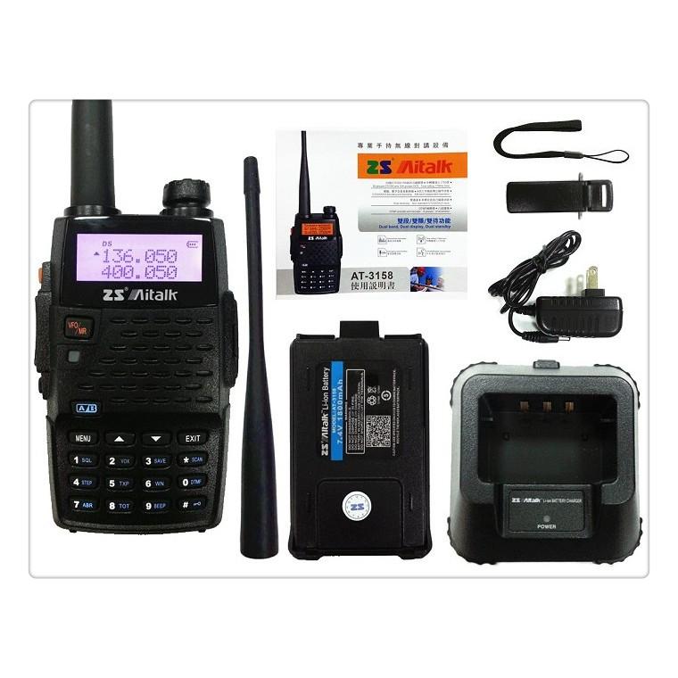[百威電子]免運 有問有便宜 ZS Aitalk 愛客星 AT-3158 無線電對講機 IP54 防潑水防塵 雙顯雙待