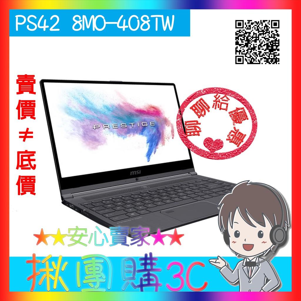 MSI/ PS42 8MO-408TW i7-8565U/16GD4/1TBPCIe/W10/2Y/IPS