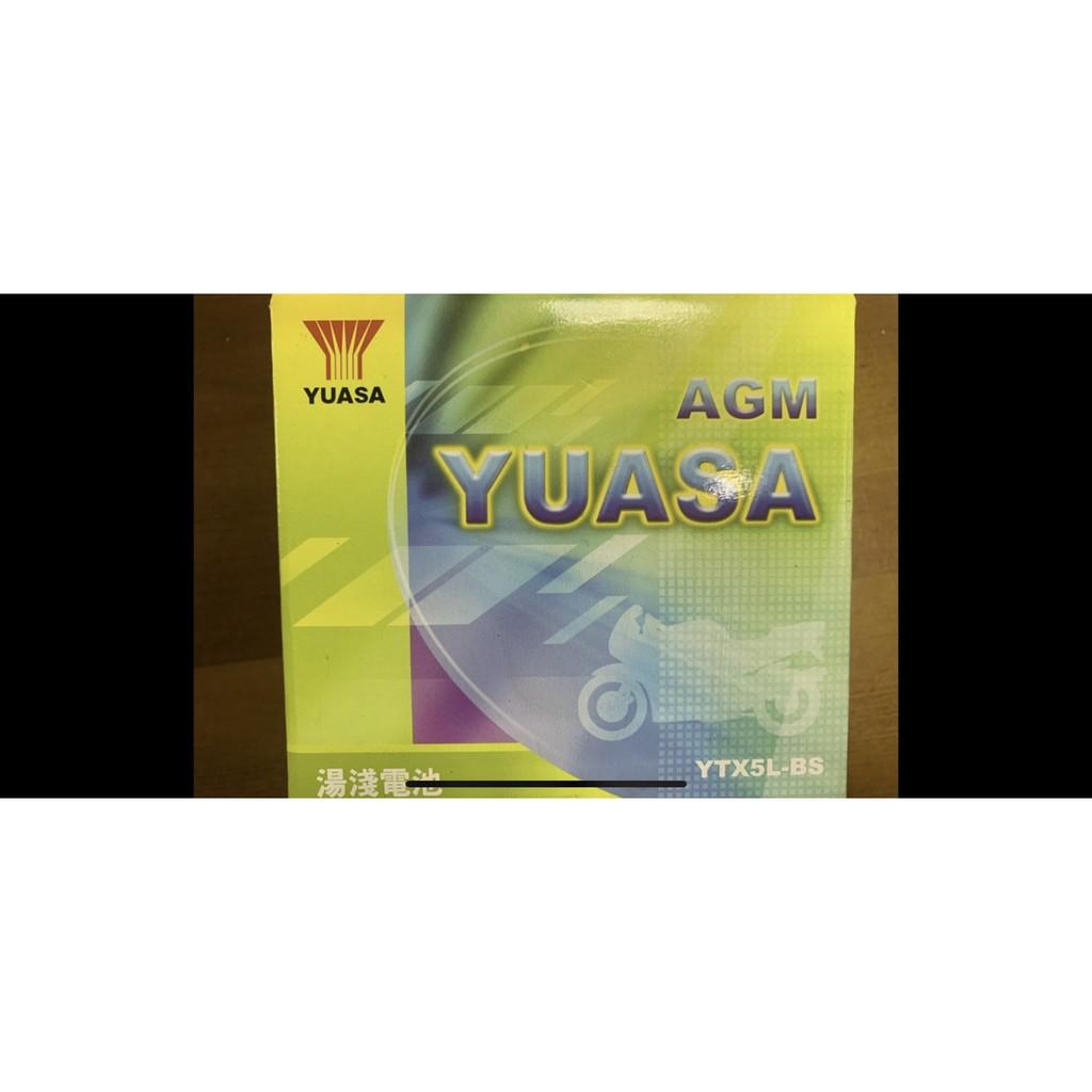 Yuasa 湯淺 5號機車電池 機車電瓶 YTX5L-BS (GTX5L-BS GTX5L-12B通用)