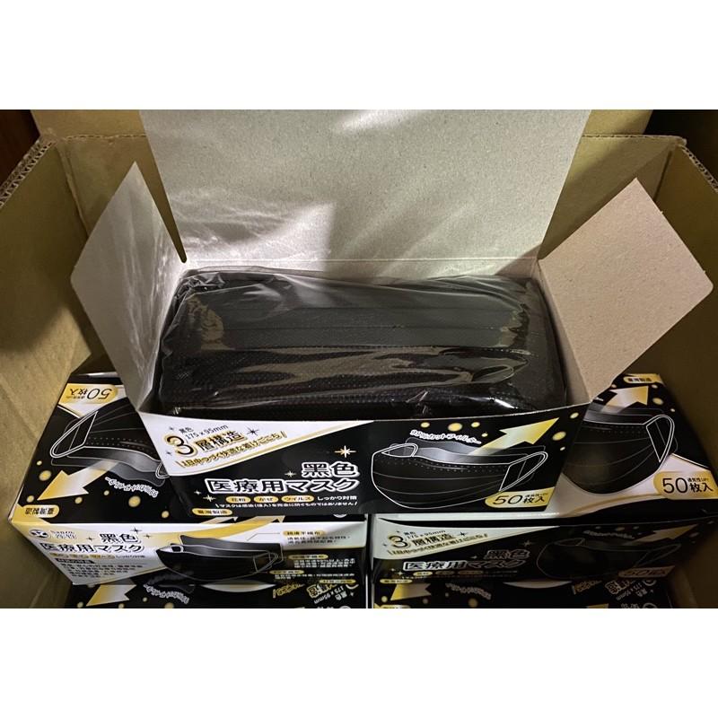 3 盒超取免運區  善竹 MD+MIT 雙鋼印醫用口罩 酷黑色 現貨 蝦皮代開發票 公司貨 台灣製 50入/盒,共3盒