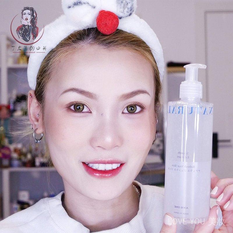 【熱賣】溫和去角質 日本AXIS ONE去角質啫喱面部清潔毛孔去死皮ao去角質