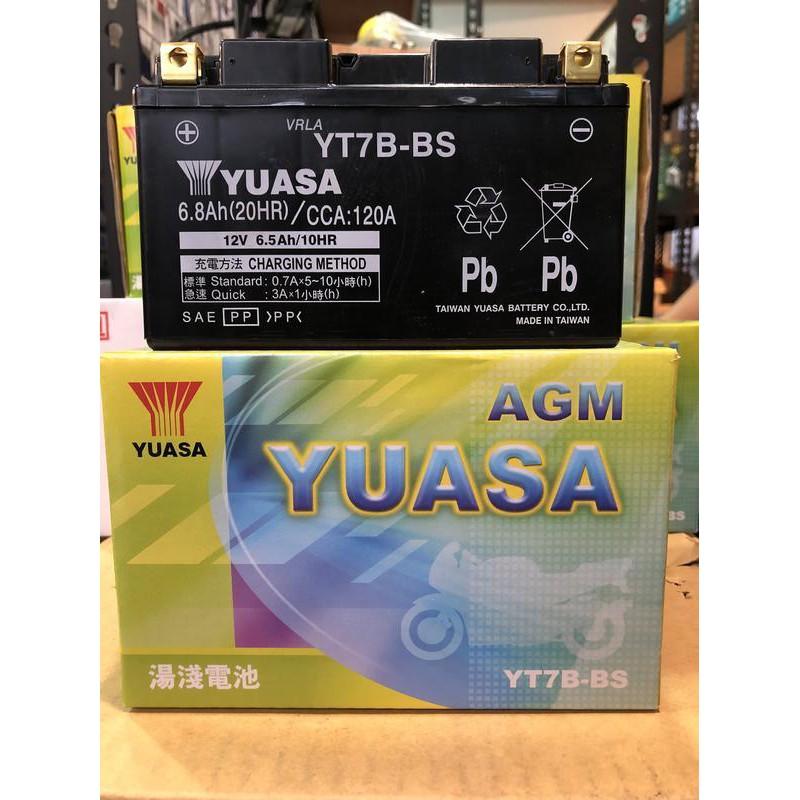 【萬池王 電池專賣】湯淺 YUASA 機車電瓶 YT7B-BS 山葉 勁戰 GTR 7號薄型電池