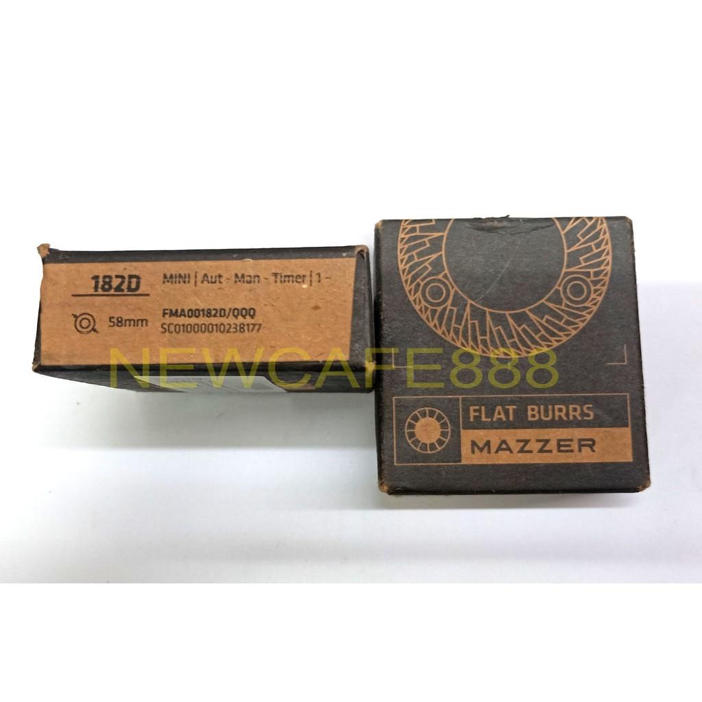 [台灣現貨] 58mm 182D MAZZER MINI 原廠 全新包裝意大利製 手動/分量 磨豆機專用刀盤
