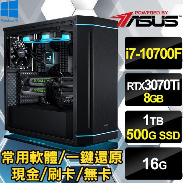 🔥尬電3C🔥 16核心 i7-10700F / RTX3070Ti 8G 頂階顯卡 i7 電競主機 組裝電腦 RTX