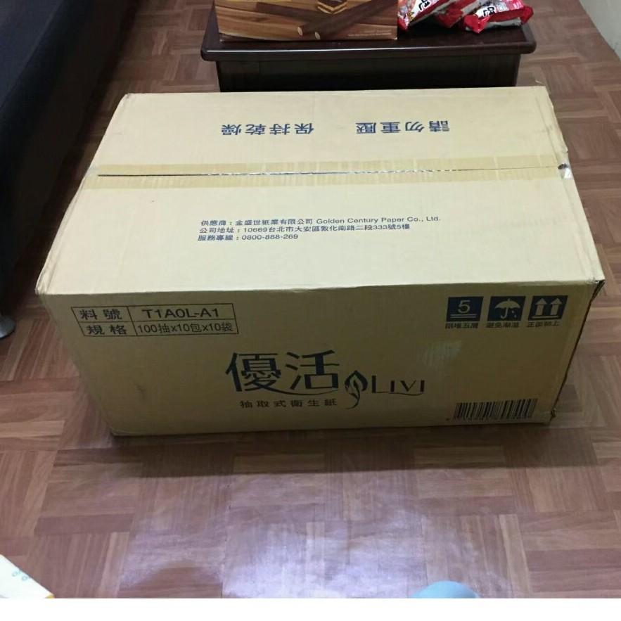 【優活抽取式衛生紙120抽x72包/箱】一箱免運~~有刷卡分期