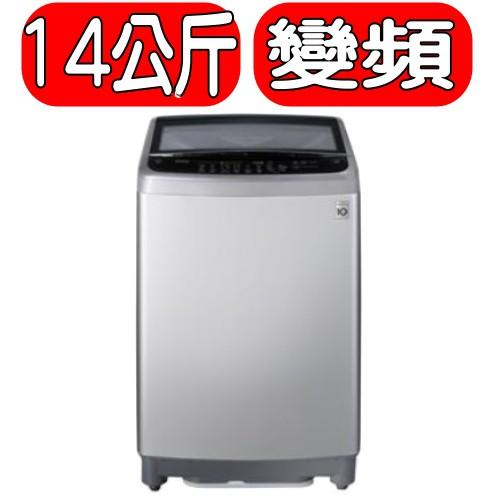 《可議價或折扣碼A3C395打95折》LG樂金【WT-ID147SG】14公斤Smart變頻洗衣機