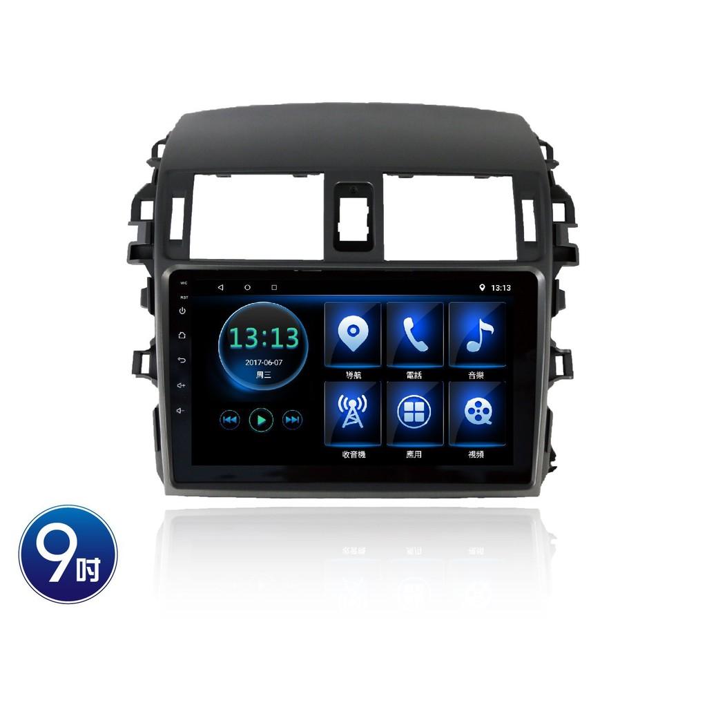 (小鳥的店)豐田 2008-13 ALTIS 10代 10.5代影音9吋專用機 JHY 音響主機 R3安卓 互聯 導航