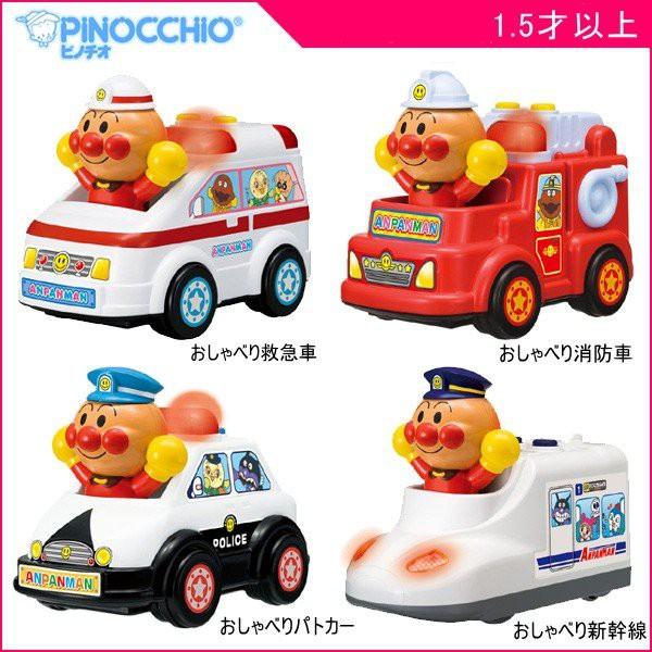 日本代購 日本進口 麵包超人消防車/警車/新幹線/救護車