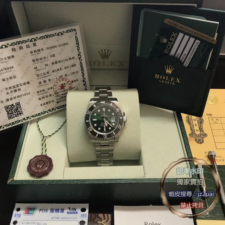 Yuanroro勞力士 ROLEX 手錶 盒定制 勞力士 綠水鬼 黑水鬼 鬼王 水鬼系列 4款木盒。 全