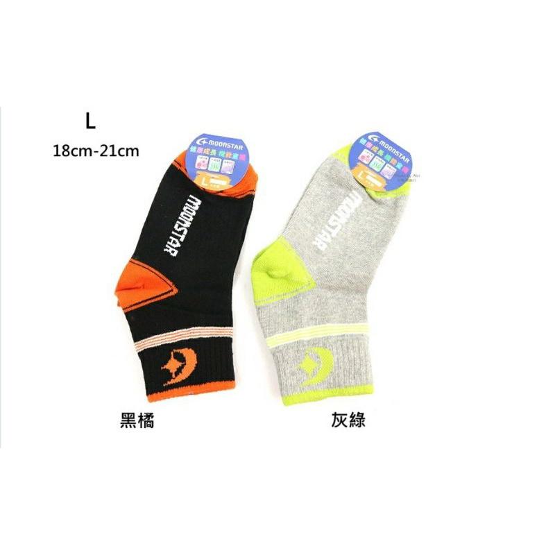 新品上架   日本品牌月星 MOONSTAR男童運動休閒襪( 黑橘JMSSK067 / 灰綠JMSSK066 )