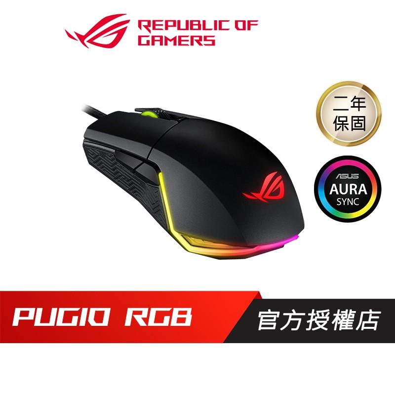 ROG PUGIO 電競滑鼠 7200 DPI 光學感應器 ASUS 華碩