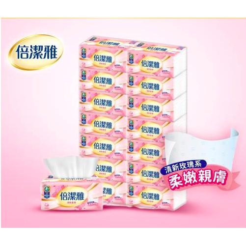 微笑小舖(免運)倍潔雅 清新柔感抽取式衛生紙150抽x14包x6袋