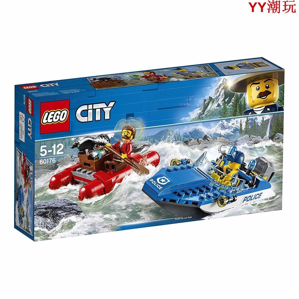 YY潮玩 【正品保障】包郵 LEGO/樂高 積木  60176城市系列 激流追擊益智 積木 LEGO樂高