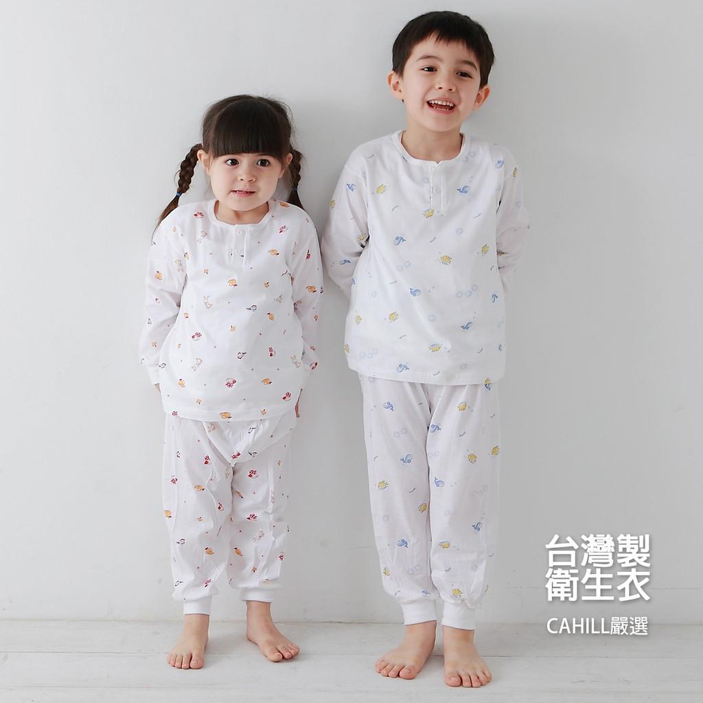 小乙福一層棉開兩扣長袖衛生衣套裝0-14號(0-14歲)【Cahill嚴選】(小乙福內衣/MIT童裝)