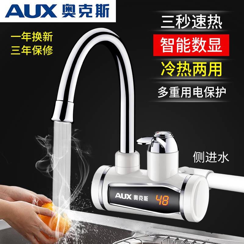 110v    電熱水龍頭即熱式電熱水器廚寶廚房衛生間快速加熱速熱臺灣110v
