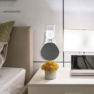 適用於Google Home Mini語音助手的WM智能揚聲器插座壁掛式支架