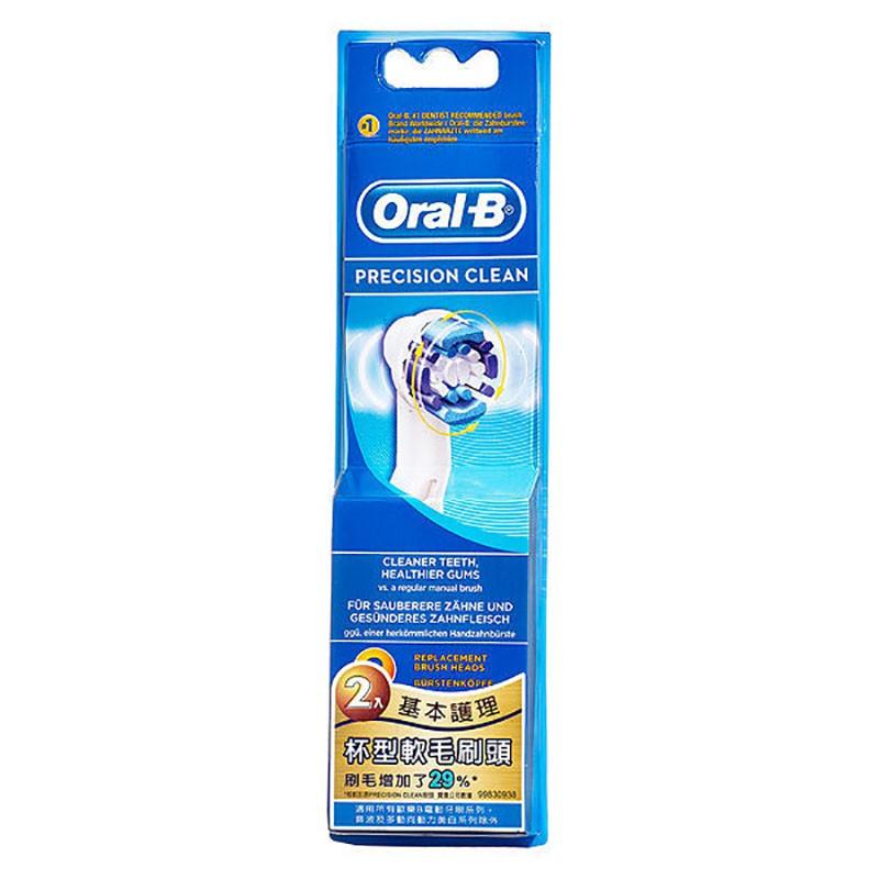 歐樂B電動牙刷刷頭2入-EB20-1
