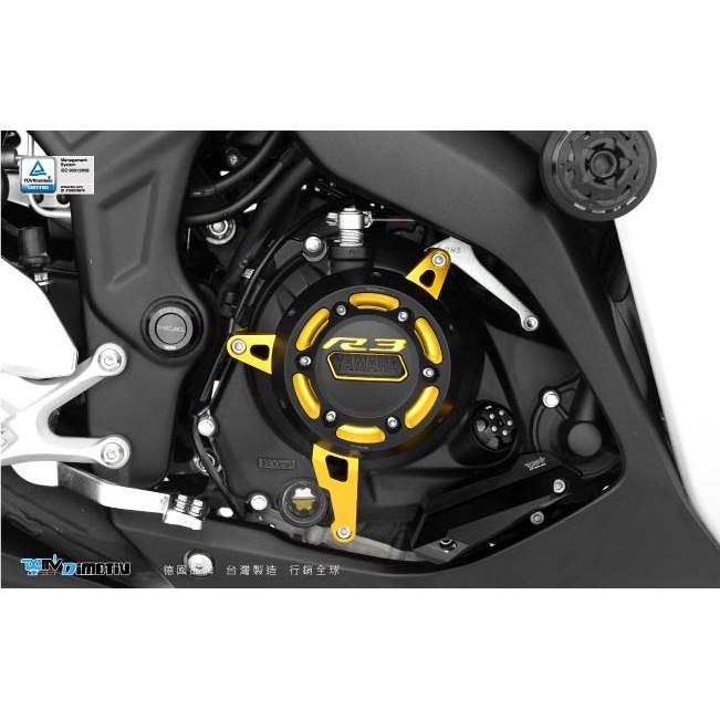 【R.S MOTO】YAMAHA YZF-R3 YZFR3 R3 15-16 右側引擎防摔面蓋 DMV