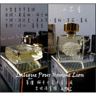 Lalique萊儷-獅王 男性迷你香水4.5ML 普拉達Prada/  Paco Rabanne勇者/ D&G逸藍 高雄市