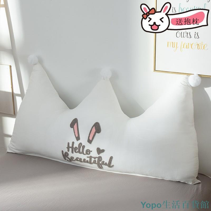 Yopo生活百貨館ins韓版抱枕可愛床頭板軟包布藝皇冠靠墊大靠背公主風床背靠枕頭